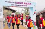 都市区县域间如何协调发展?看义乌和浦江的实践