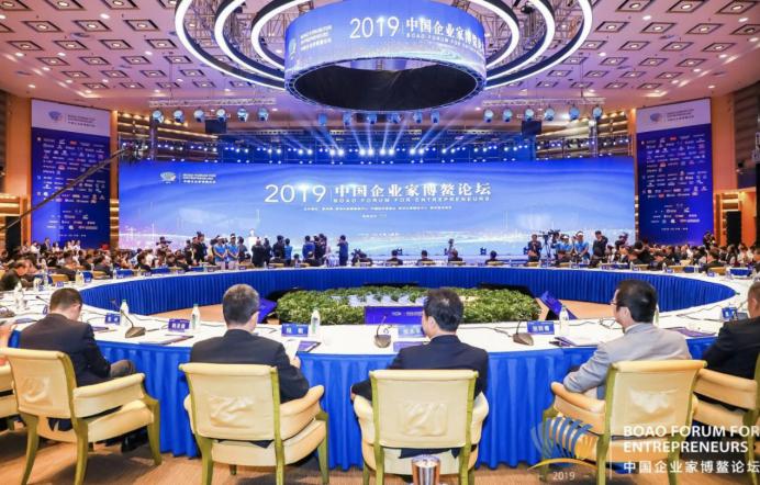 闪送出席2019中国企业家博鳌论坛 一对一急送服务品质获大会表彰
