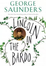 《林肯在中阴界》