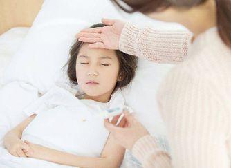"""重庆定额付费结算""""儿童两病"""""""