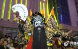 """嗨响泉城!五百年柳子戏""""出摊""""泉城广场,唱响夜色的美"""