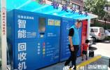 济南首个垃圾四分类社区试点启动 千户居民参与