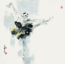 《芭蕾艺术》
