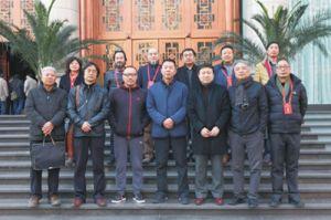 河南省美术家协会第六届新主席团合影