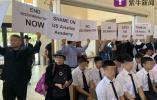 在美自杀淮安学员追悼会遇刻意障碍 当地华人举牌抗议