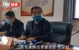 省发改委:江苏菜篮子价格总体稳定,口罩等重点生产企业开足马力