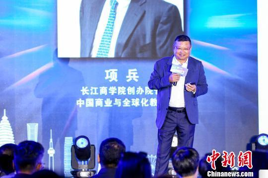 长江商学院首届京津冀高峰论坛在天津启幕