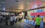 """中国义乌进口商品博览会闭幕 跨境电商跑出""""加速度"""""""