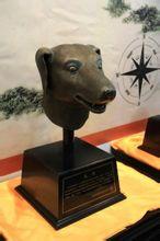 狗首铜像回复图