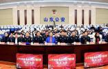 """山东省首届""""十佳好警嫂""""候选人事迹推介展示活动在济南举行"""