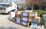 阿比朵尔能有效抑制冠状病毒,江苏派出国家紧急医学救援队带了400盒到武汉