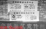 垃圾分类,杭州要面对的问题还有多少