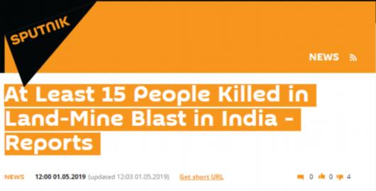 外媒:印度发生地雷爆炸,至少造成15人死亡
