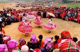 少数民族节日 图册
