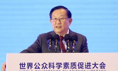 Xi urges enhancing scientific literacy