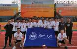 温大鹿呦足球俱乐部入选首批浙江高校省级校园足球俱乐部