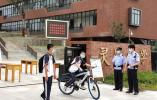 瓯江口公安分局灵昆派出所党支部: 坚持党建引领,打造让群众满意的公安队伍
