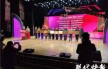 充满南京元素的新春联谊上,60家涉外企业受表彰