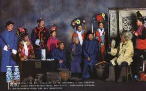 满族传统服饰