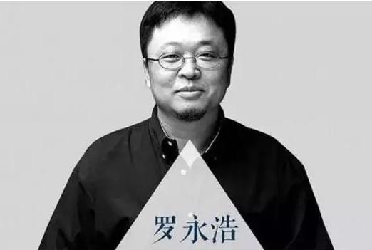 罗永浩下半场:别学贾跃亭 要当史玉柱