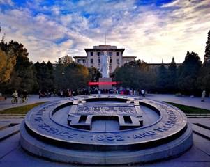 北京科技大学:将思政元素融入专业课堂