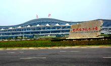 长沙黄花机场