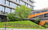 区块链全球专利数排名:阿里巴巴以212件排全球第一