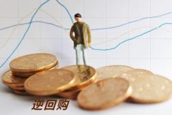 央行开展非跨年逆回购 短期内降准预期不改