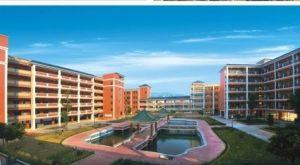 惠州经济职业技术学院