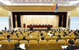 宁波召开全市建筑业发展大会 打造更具竞争力的