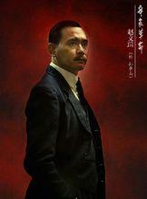 赵文瑄电影(1996--2011)