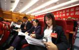 龙港市一届人大一次会议开幕 何宗静作政府工作报告