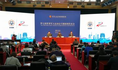One year countdown to 2019 Wuhan Military World Games