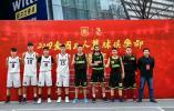 无锡钱桥街道有一支篮球队获邀参加国际三人篮球挑战赛