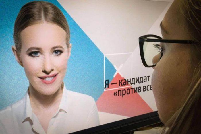 莫斯科地铁站内索布恰克的竞选海报