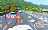 征求意见 | 惠山、青祁两条隧道限速拟提高至80公里/小时