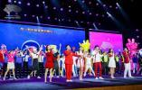 杭州亚运会倒计时2周年 亚运体育图标正式发布