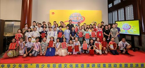 中華少年説中國總決賽啟幕 51Talk助力祖國未來更精彩