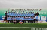 全国二青会战报!江苏史上首枚俱乐部组橄榄球项目金牌诞生