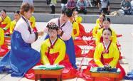 韩国成人礼的变迁