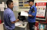 秦淮区两家垃圾分类不规范的单位被罚500元
