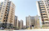 山東保障性安居工程審計啟動!重點揭示資金管理等問題