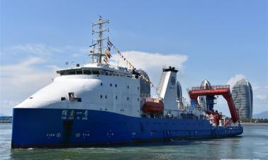 China completes deep-sea research mission in Mariana Trench