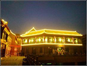 夜色阑珊 光影交错中的新乡关帝庙历史文化街