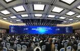 第六届世界互联网大会开幕,黄坤明:让互联网成为促进变革创新、实现互利互惠的合作共赢之网