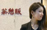 日本女孩辞掉高管越洋来温创业 如今干得有声有色