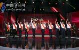 """宁波2021年度""""最美退役军人""""系列公布 附最全名单"""