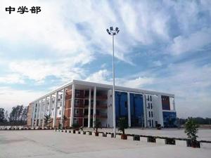 菏泽外国语学校