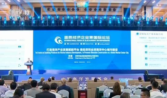 中国海洋经济向高质量发展 总量达8.3万亿元同比增长6.7%