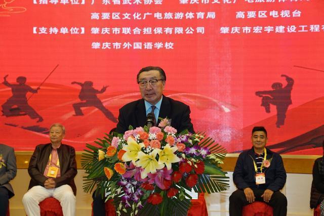广东武术发展模式论坛暨肇庆市武术协会第三届就职典礼隆重举行